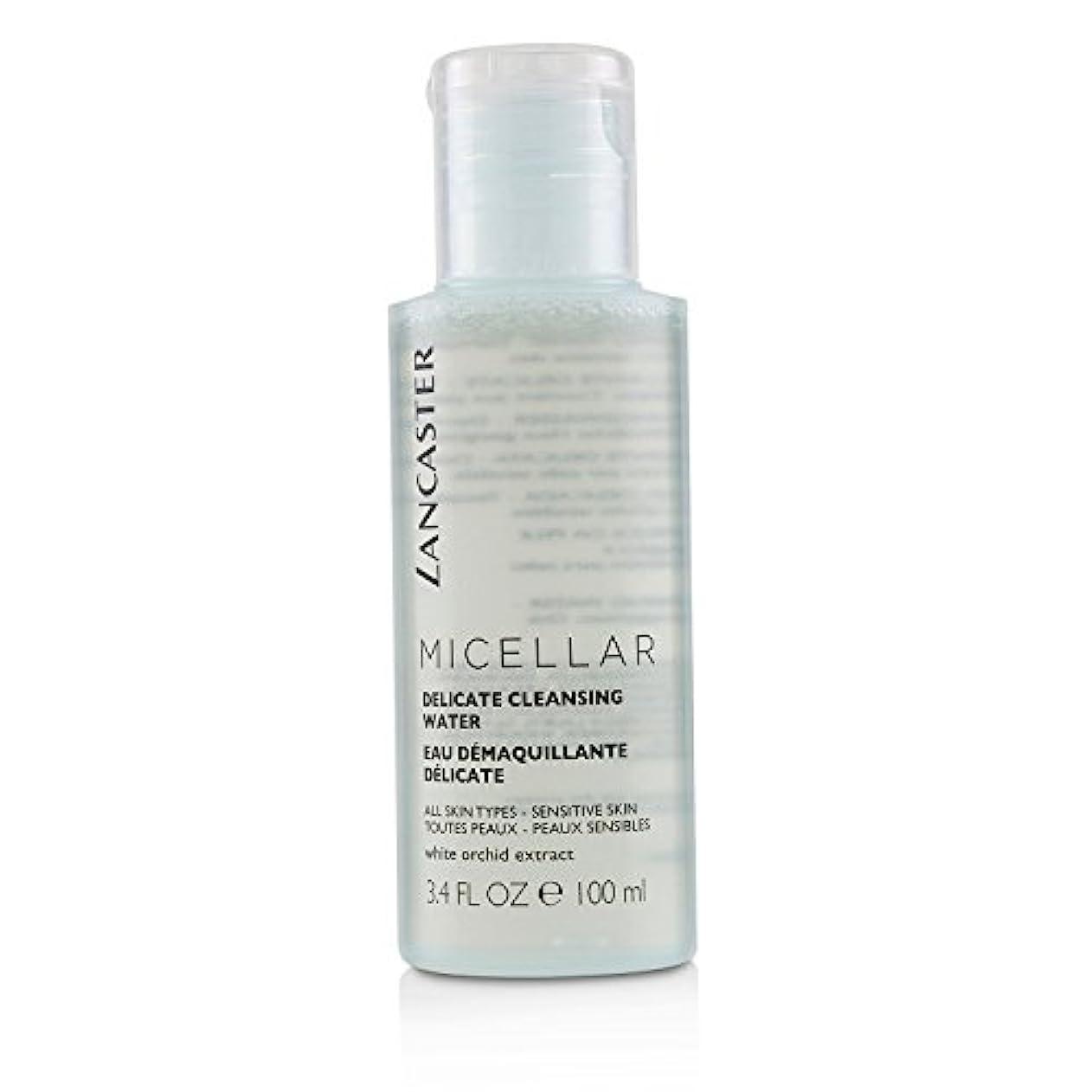 インタビュー脆い贅沢なランカスター Micellar Delicate Cleansing Water - All Skin Types, Including Sensitive Skin 100ml/3.4oz並行輸入品