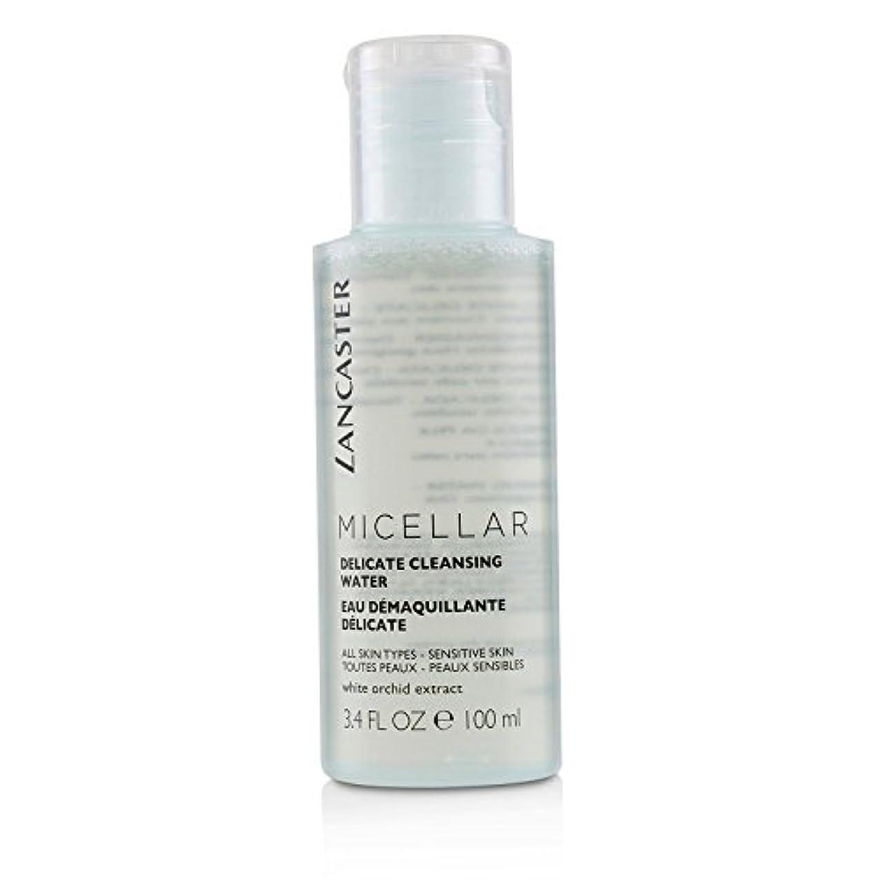 スラム街単に航海のランカスター Micellar Delicate Cleansing Water - All Skin Types, Including Sensitive Skin 100ml/3.4oz並行輸入品