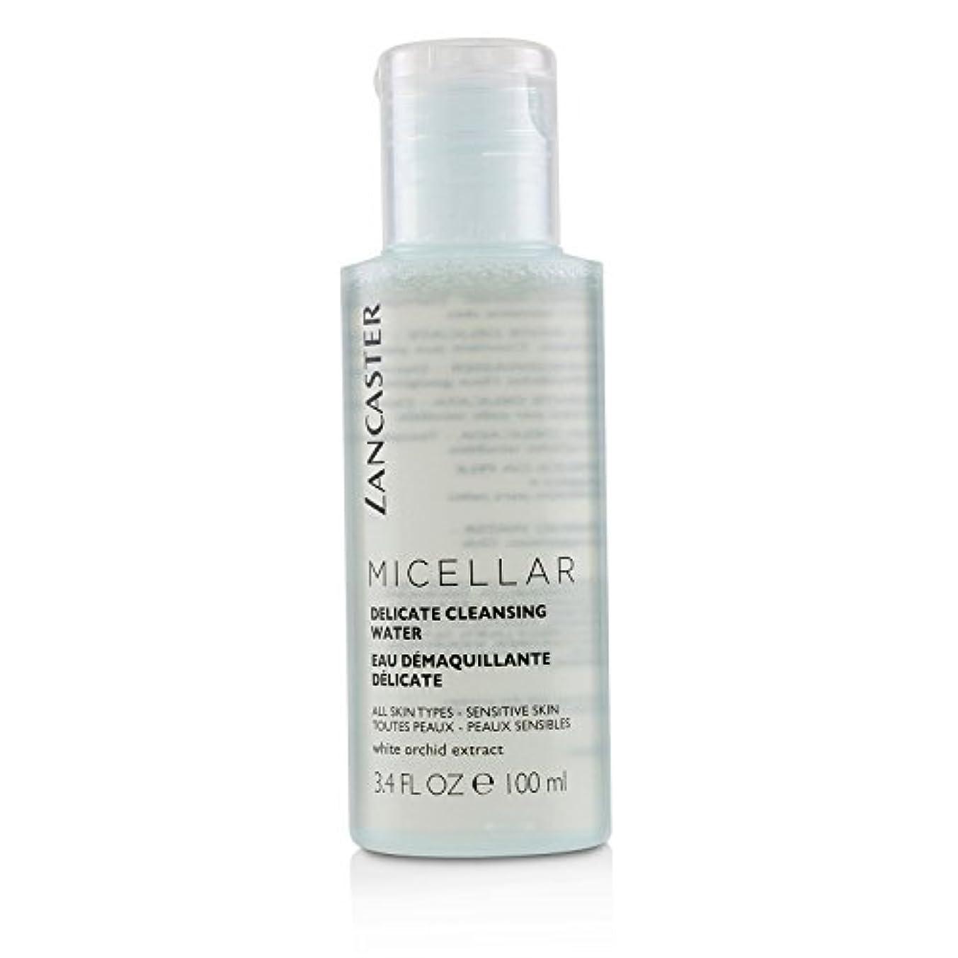 ビルマ足音好戦的なランカスター Micellar Delicate Cleansing Water - All Skin Types, Including Sensitive Skin 100ml/3.4oz並行輸入品