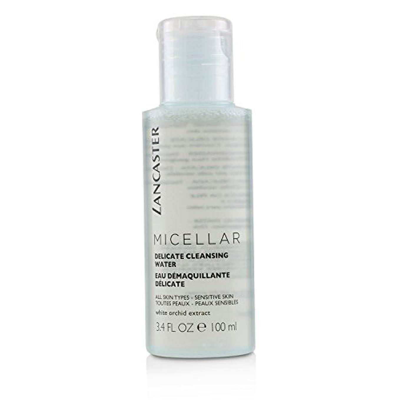 発行ハリウッドファイルランカスター Micellar Delicate Cleansing Water - All Skin Types, Including Sensitive Skin 100ml/3.4oz並行輸入品