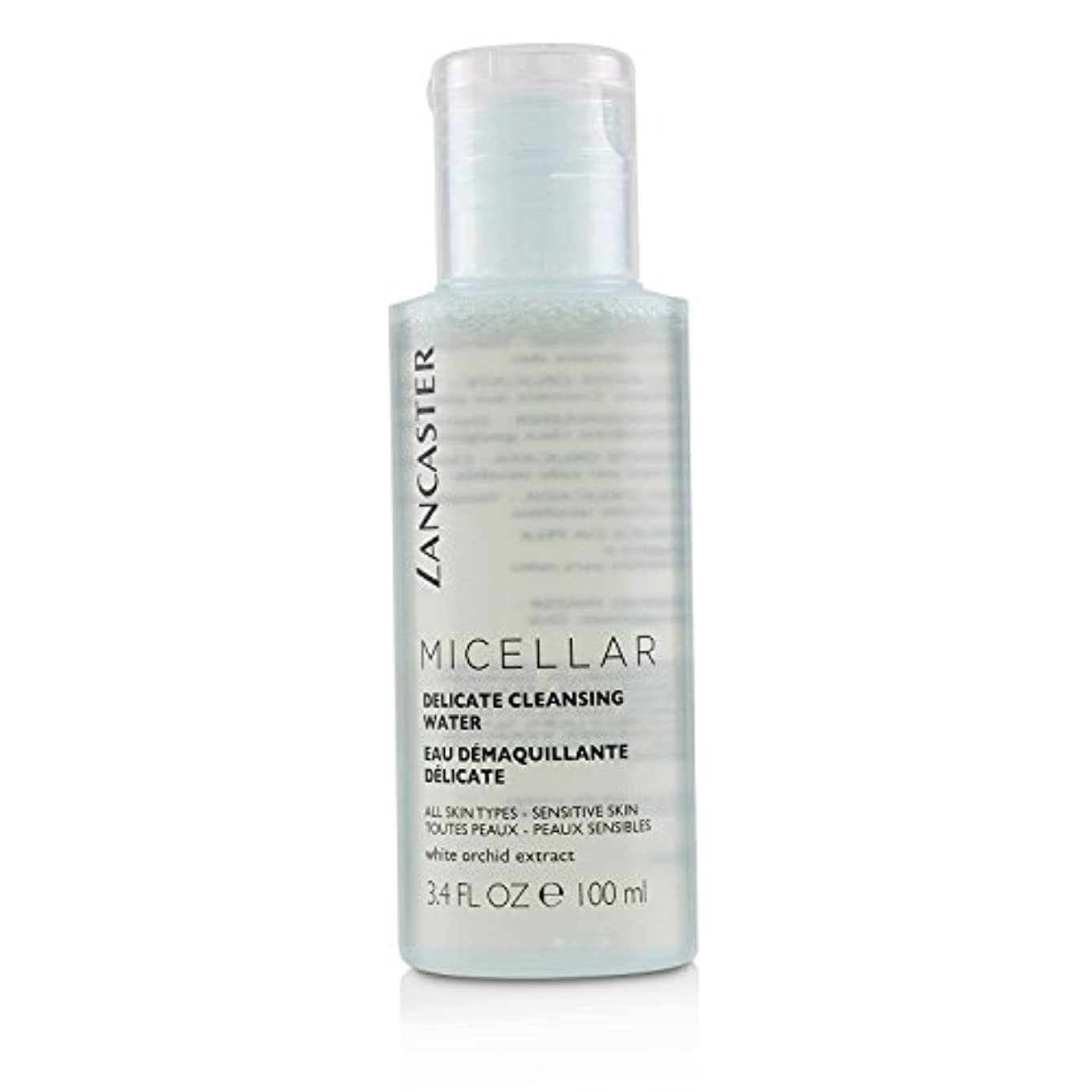 早熟優遇ストラップランカスター Micellar Delicate Cleansing Water - All Skin Types, Including Sensitive Skin 100ml/3.4oz並行輸入品