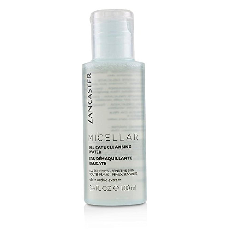 唯一サイクル素晴らしきランカスター Micellar Delicate Cleansing Water - All Skin Types, Including Sensitive Skin 100ml/3.4oz並行輸入品