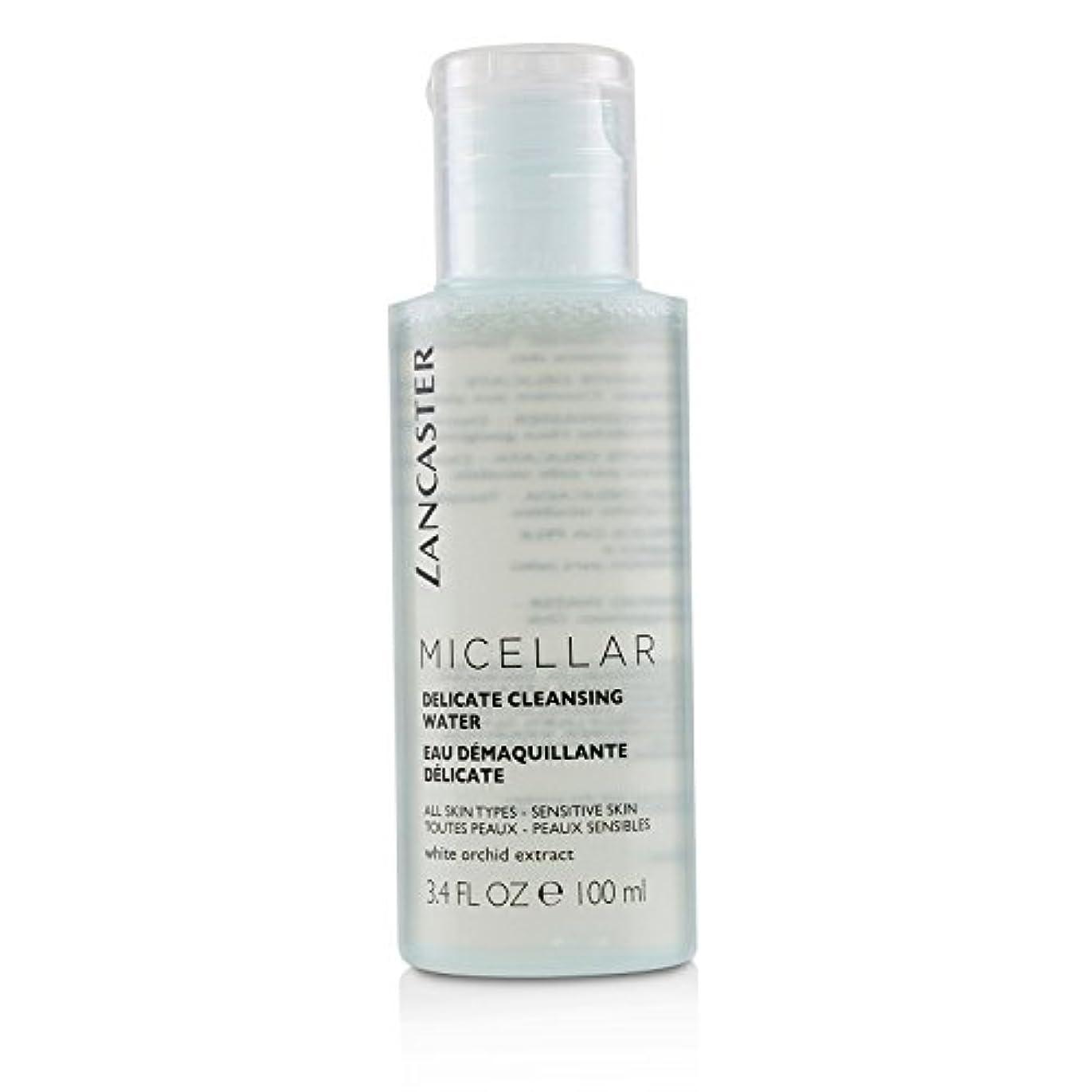 事夜明けにパリティランカスター Micellar Delicate Cleansing Water - All Skin Types, Including Sensitive Skin 100ml/3.4oz並行輸入品