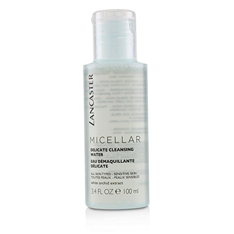 月曜強化するロックランカスター Micellar Delicate Cleansing Water - All Skin Types, Including Sensitive Skin 100ml/3.4oz並行輸入品
