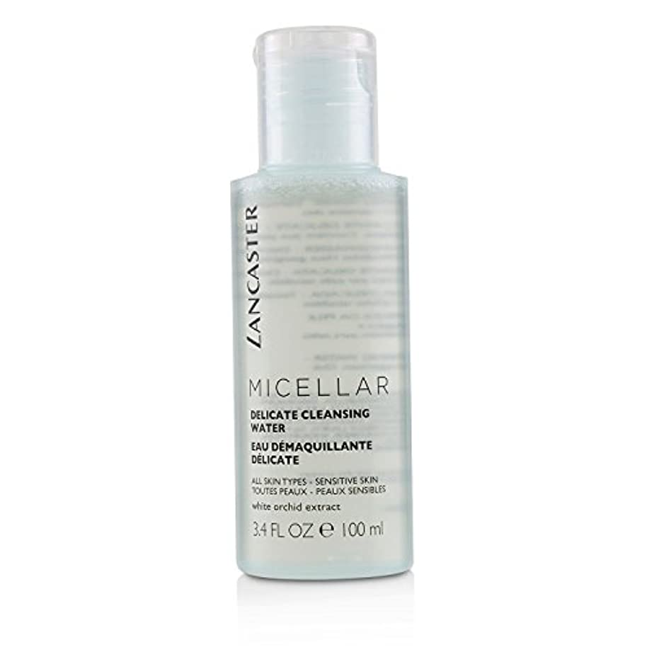 目覚める忘れられない私ランカスター Micellar Delicate Cleansing Water - All Skin Types, Including Sensitive Skin 100ml/3.4oz並行輸入品