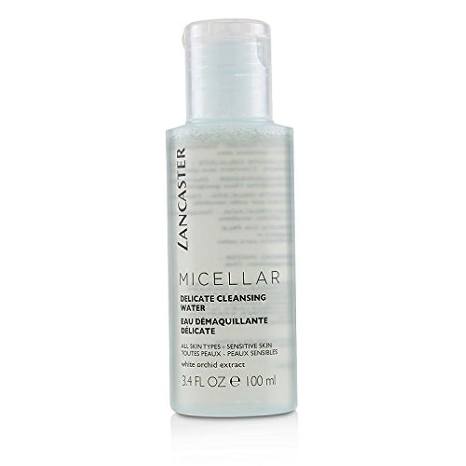 レスリングこれら未使用ランカスター Micellar Delicate Cleansing Water - All Skin Types, Including Sensitive Skin 100ml/3.4oz並行輸入品