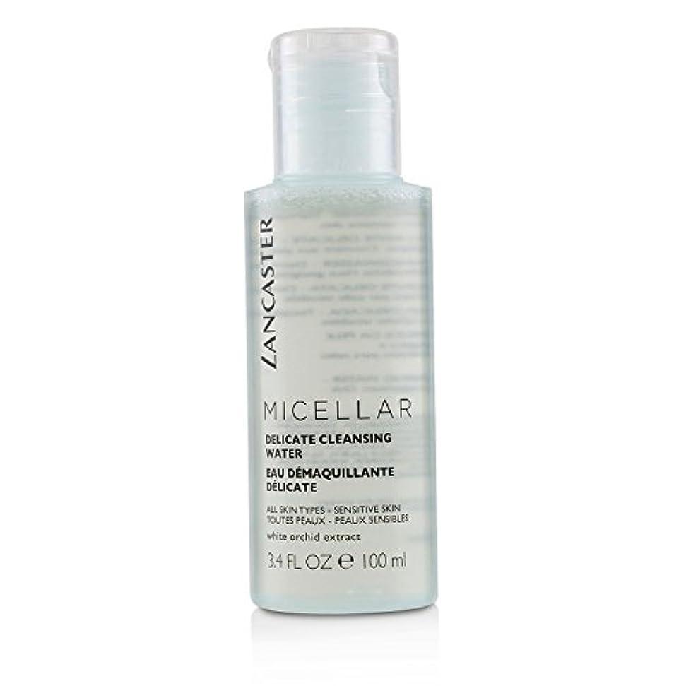 チャレンジ女の子自体ランカスター Micellar Delicate Cleansing Water - All Skin Types, Including Sensitive Skin 100ml/3.4oz並行輸入品