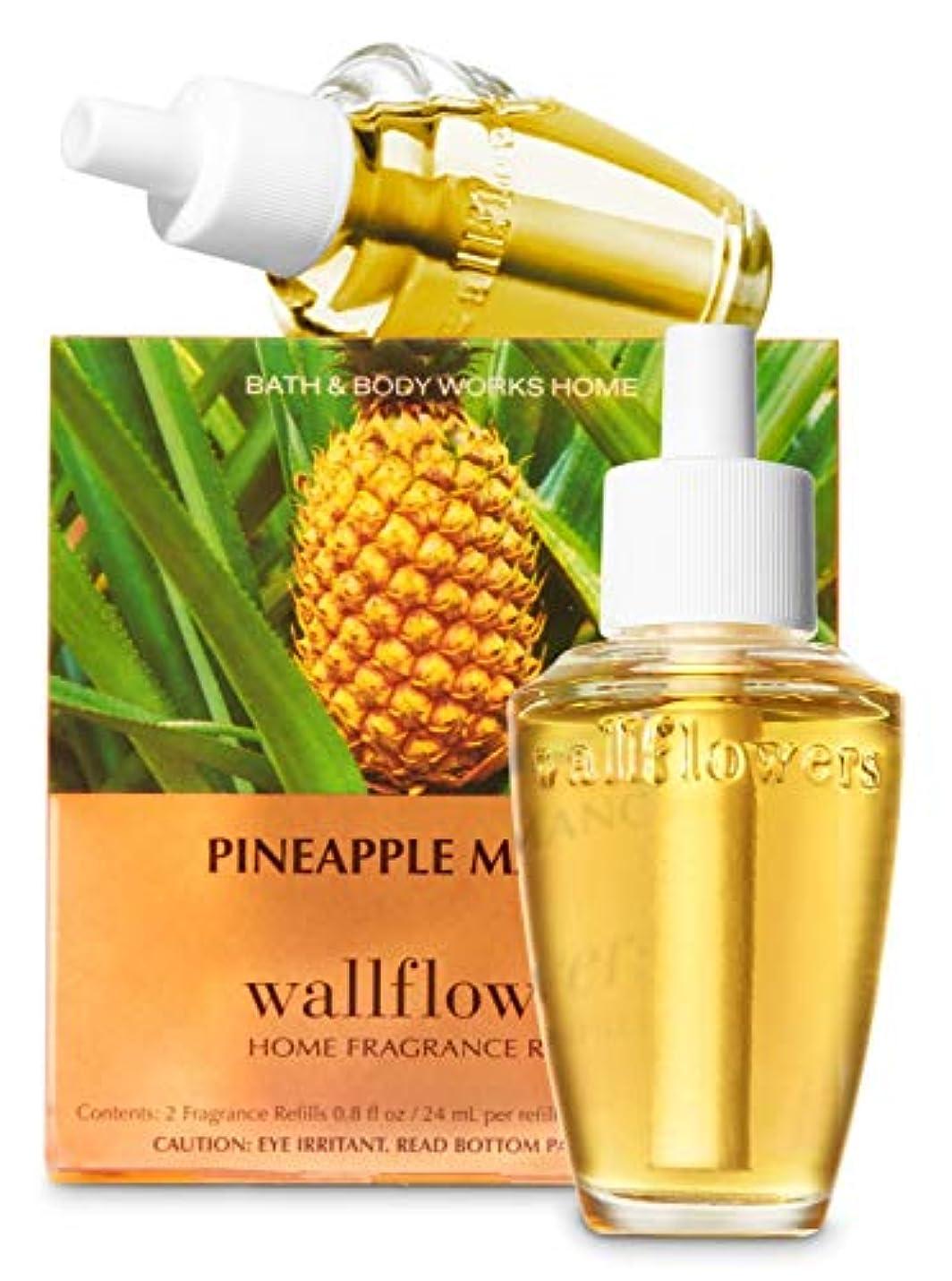 すごい事実上アクセサリー【Bath&Body Works/バス&ボディワークス】 ルームフレグランス 詰替えリフィル(2個入り) パイナップルマンゴー Wallflowers Home Fragrance 2-Pack Refills Pineapple...