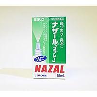 【第2類医薬品】ナザール「スプレー」 30mL ×2