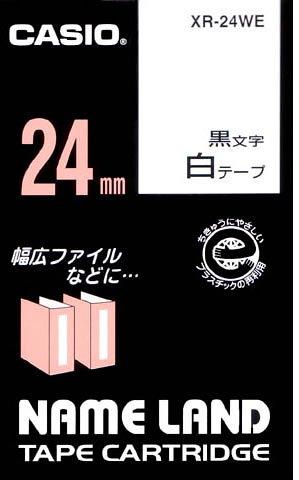 カシオ ラベルライター ネームランド テープ 24mm XR-24WE 白
