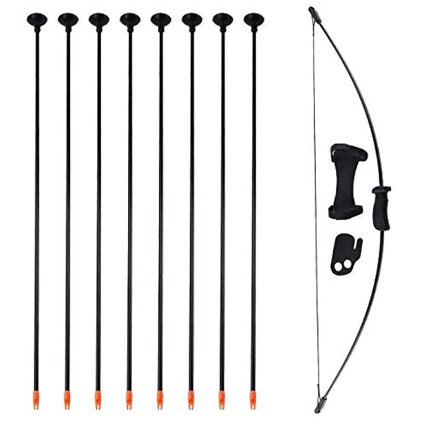シェア不適苦難SinoArt基本的なアーチェリーの弓と矢セットゲーム狩猟用おもちゃギフト弓セット付き8吸引矢印16ポンド子供のための子供子供青年