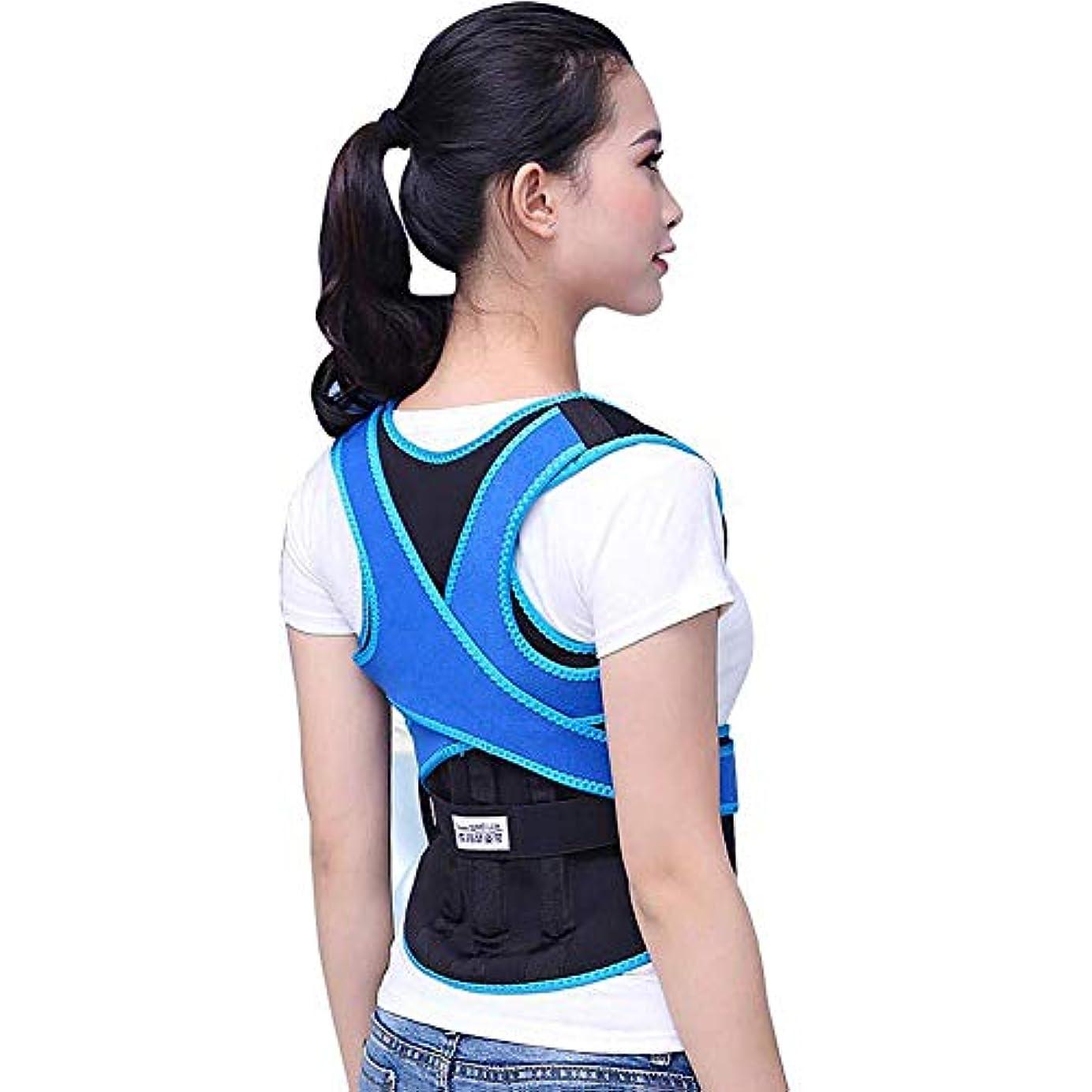 バランスのとれた代表してカテゴリー姿勢矯正ベルト - 背中姿勢矯正装置上部バックブレース、姿勢を改善するための最良のブレースヘルプ 男性と女性のために、キッズハングバック - 胸部回旋 (Size : S)