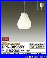 ダイコー 小型ペンダント DPN-38965Y