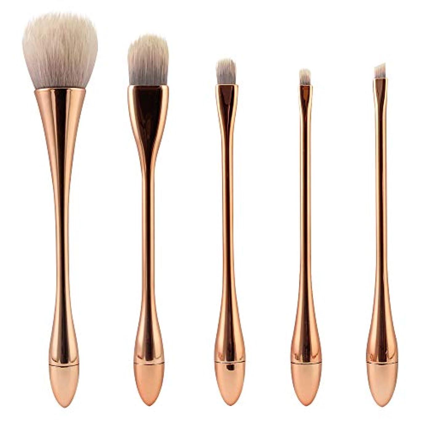 SUPER DREAM メイクブラシ 5セット 化粧ブラシセット 化粧筆 フェイスブラシ 全顔対応 高級ナイロン毛 超柔らかい メイク道具ブラシ