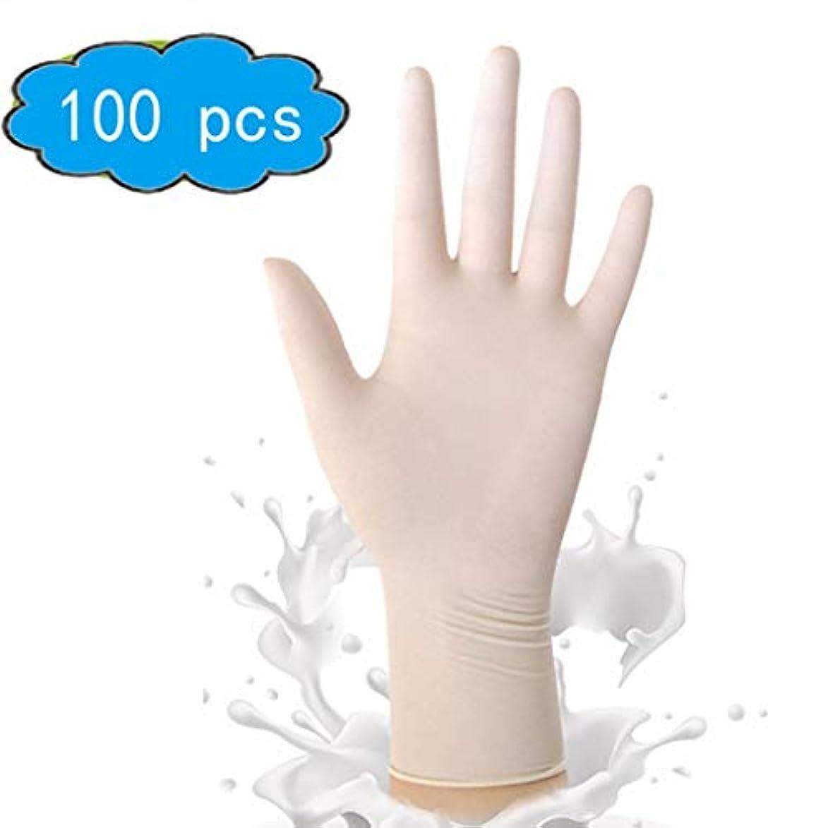 違法副福祉使い捨てラテックス手袋-医療用グレード、パウダーフリー、ラテックスゴムフリー、使い捨て、非滅菌、食品安全、テクスチャー、白色、厚く、100個入り、サイズ大、衛生手袋 (Color : White, Size : S)