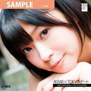 AKB-003 AKB48 2012TOKYOデートカレンダー 指原莉乃