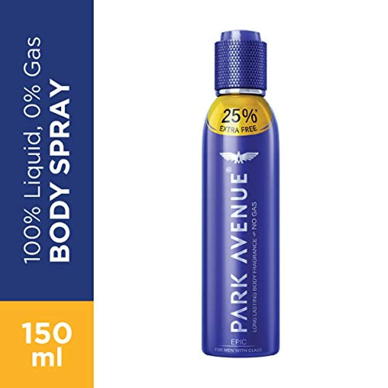 オーバードロー地震物理的にPark Avenue Epic Perfume Spray Gas Free For Men 120 ml/4.06 OZ - 1 Pack(Ship from India)