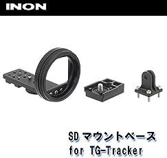 INON/イノン SDマウントベース for TG-Tracker
