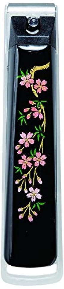 非常に化合物賢明な橋本漆芸 蒔絵爪切り しだれ桜 桐箱