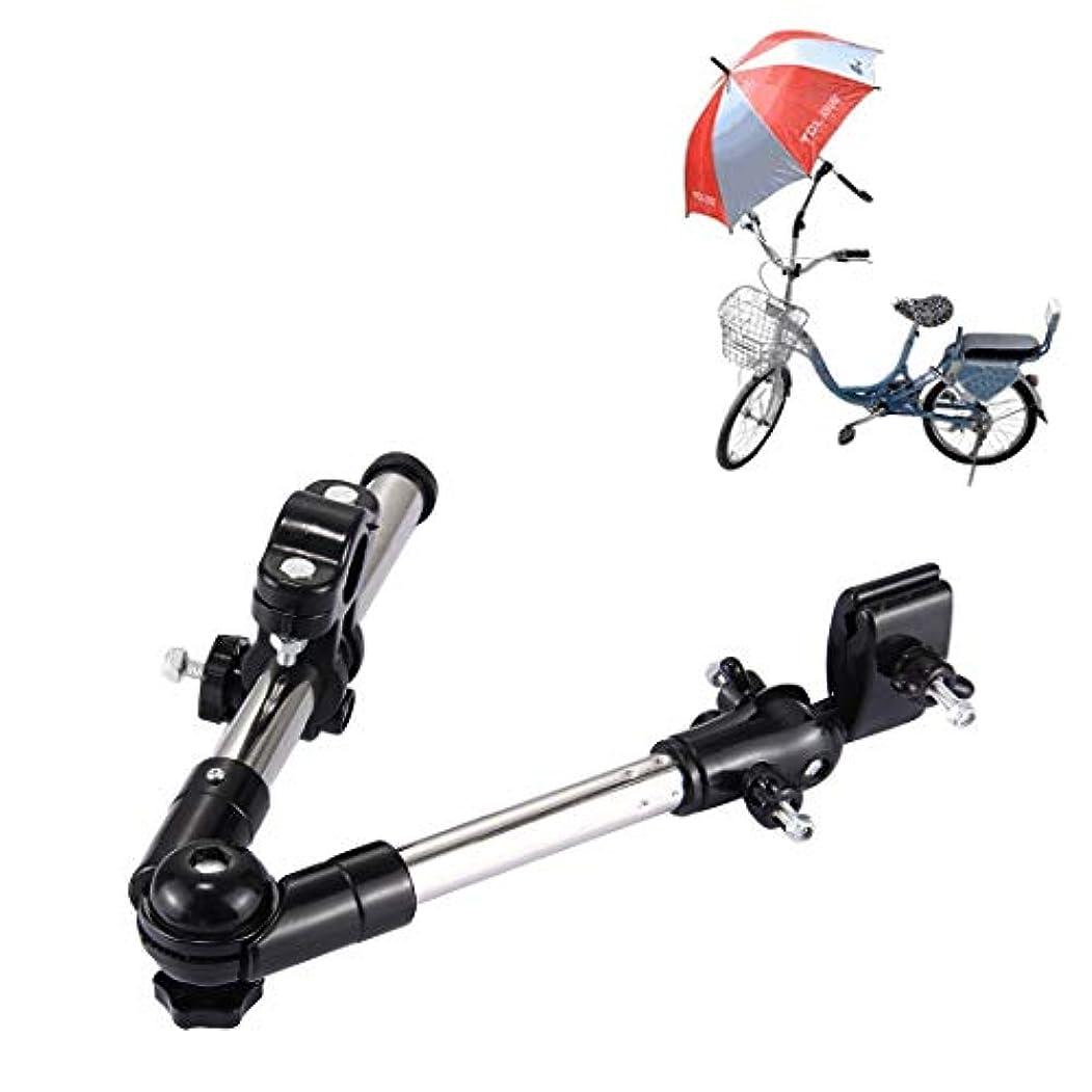 絶えずスタジアム涙WTYDアウトドアツール ユニバーサル折りたたみ可能調整可能なステンレススチールサイクリング傘ブラケットホルダー角度自転車オートバイのための調整可能なマウントスタンド 自転車の部品