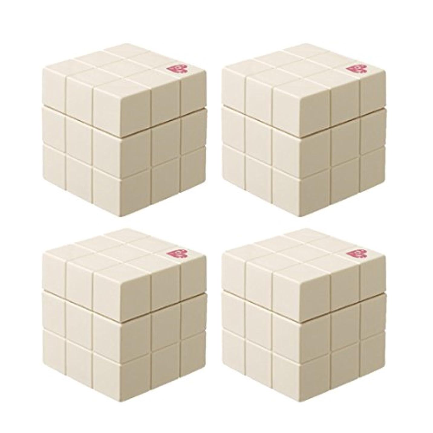 準備するコミュニケーション疲労【x4個セット】 アリミノ ピース プロデザインシリーズ ニュアンスワックス バニラ 80g