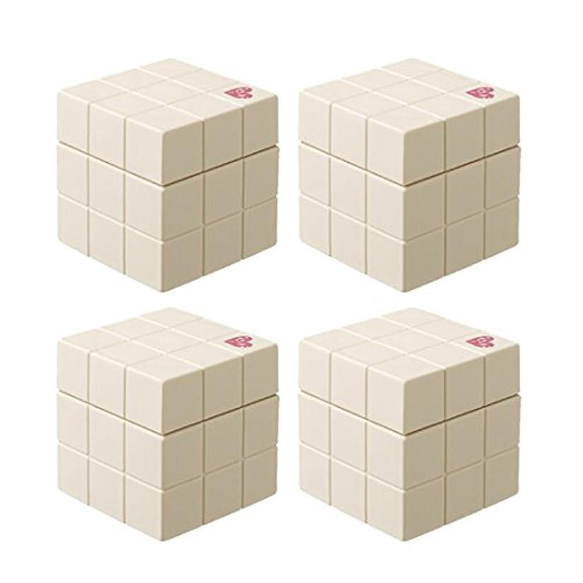 レビュアー小道具挽く【x4個セット】 アリミノ ピース プロデザインシリーズ ニュアンスワックス バニラ 80g