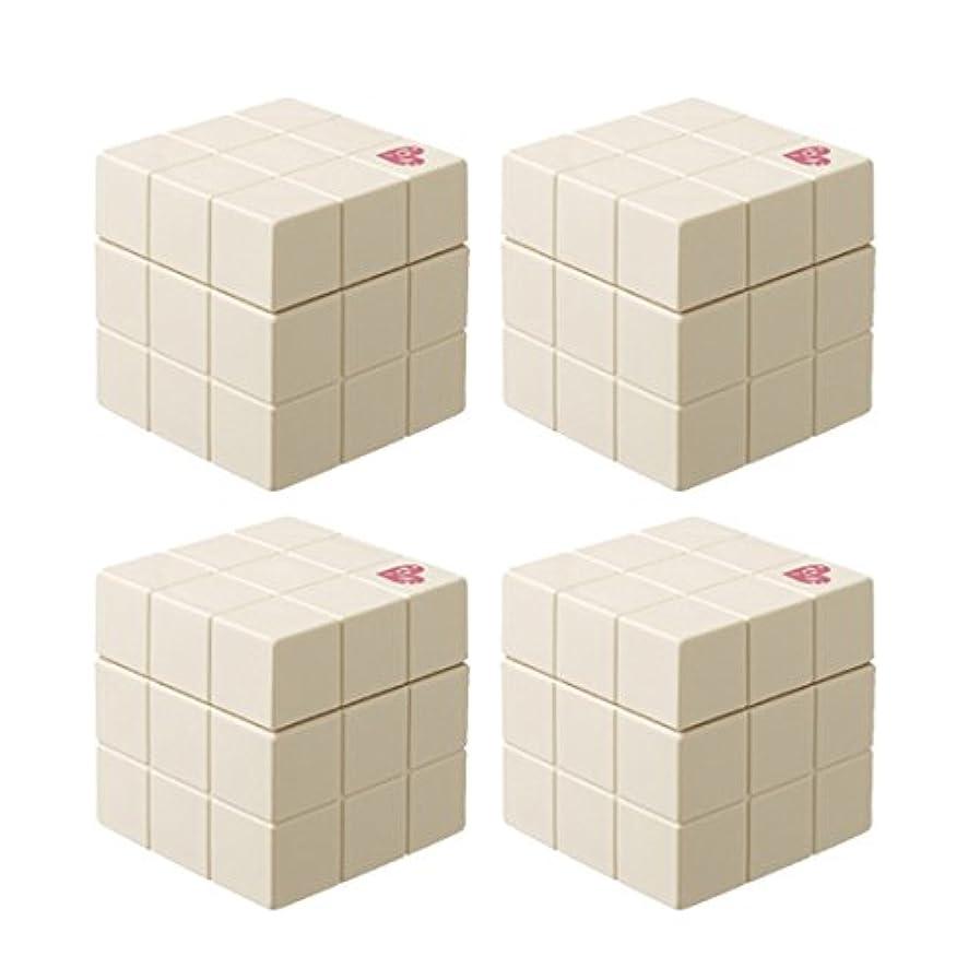 知り合いダウンタウン一般的な【x4個セット】 アリミノ ピース プロデザインシリーズ ニュアンスワックス バニラ 80g