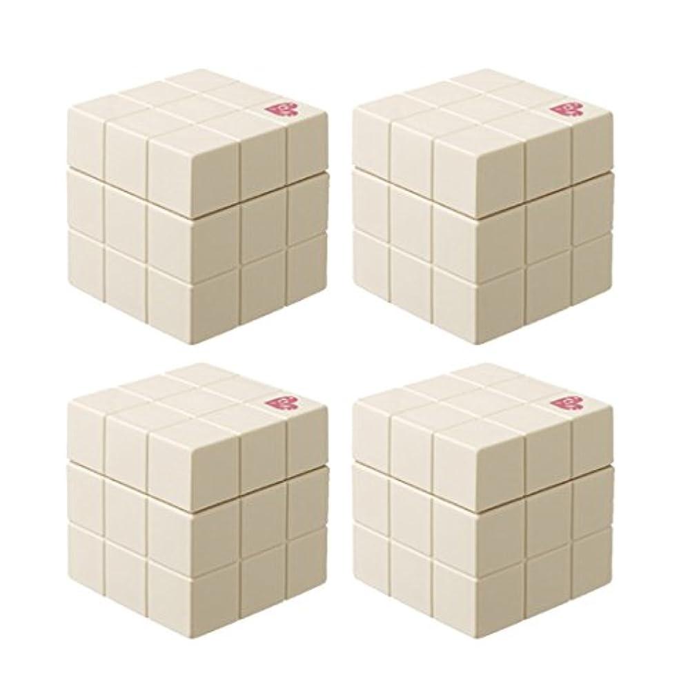 斧引き出す中級【x4個セット】 アリミノ ピース プロデザインシリーズ ニュアンスワックス バニラ 80g