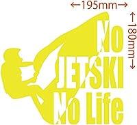 カッティングステッカー No JETSKI No Life (ジェットスキー)・2 約180mm×約195mm イエロー 黄