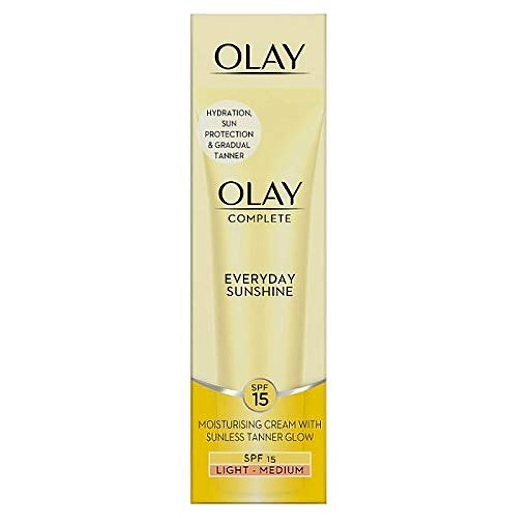 行政冬ランデブー[Olay ] 日常の光太陽の光クリーム(サンレスタンニング)50ミリリットルを完了 - Complete Everyday Light Sunshine Cream (Sunless Tanner) 50ml [並行輸入品]
