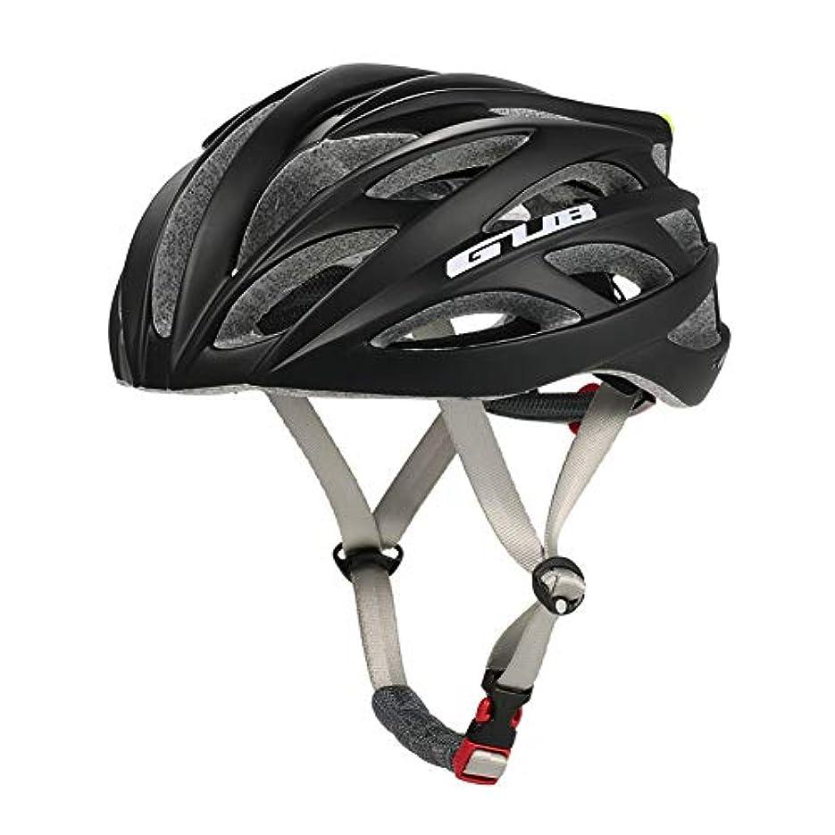 検索エンジン最適化訴えるアンテナ自転車ヘルメット安全バイクヘルメット、尾翼反射ストリップと軽量一体成型の大人の山岳道路自転車のサイクリング機器