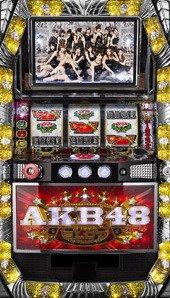 ぱちスロAKB48 [家庭用|中古パチスロ実機 フルセット]家庭用 中古スロット [おもちゃ&ホビー] [おもちゃ&ホビー]