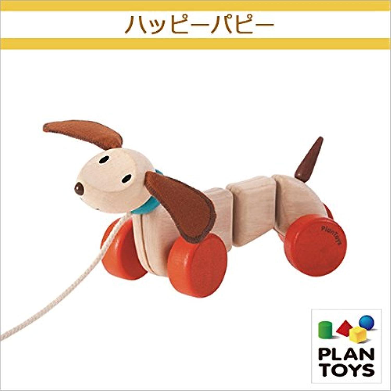<プラントイ> 木のおもちゃ Plantoys 5101 ハッピーパピー プルトイ