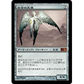 MTG 茶(アーティファクト) 日本語版 白金の天使 M11-212 神話レア