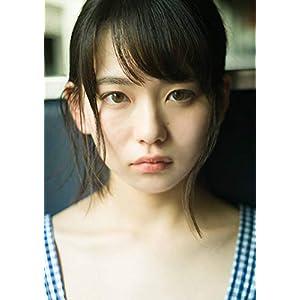 山田杏奈ファースト写真集「PLANET NINE」
