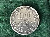 東京オリンピック記念硬貨セット(1000円&100円)