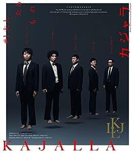 小林賢太郎最新コント公演 カジャラ #1 『大人たるもの』  Blu-ray