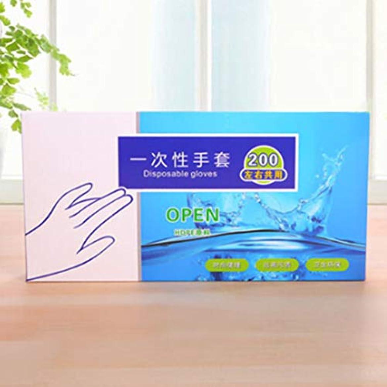 負正確な塩SODAOA屋 使い捨て手袋 透明 実用 衛生 プラスチック 調理 お掃除 毛染め 100枚/200枚 (200)