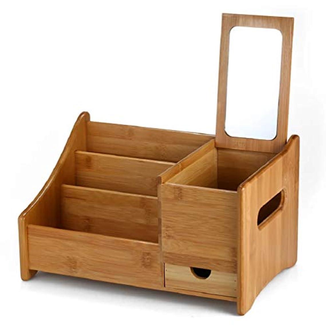 からかう幻滅降雨Anberotta コスメボックス メイクボックス 木製 化粧品収納ケース 卓上マルチ収納 ラック ミラー 化粧鏡付き 引き出し 小物入れ 大容量 J91 (ブラウン)