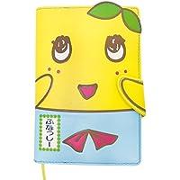 ふなっしー 手帳 2016 (A6)