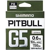 シマノ(SHIMANO) PEライン ピットブル G5 100m/150m LD-M41U/LD-M51U