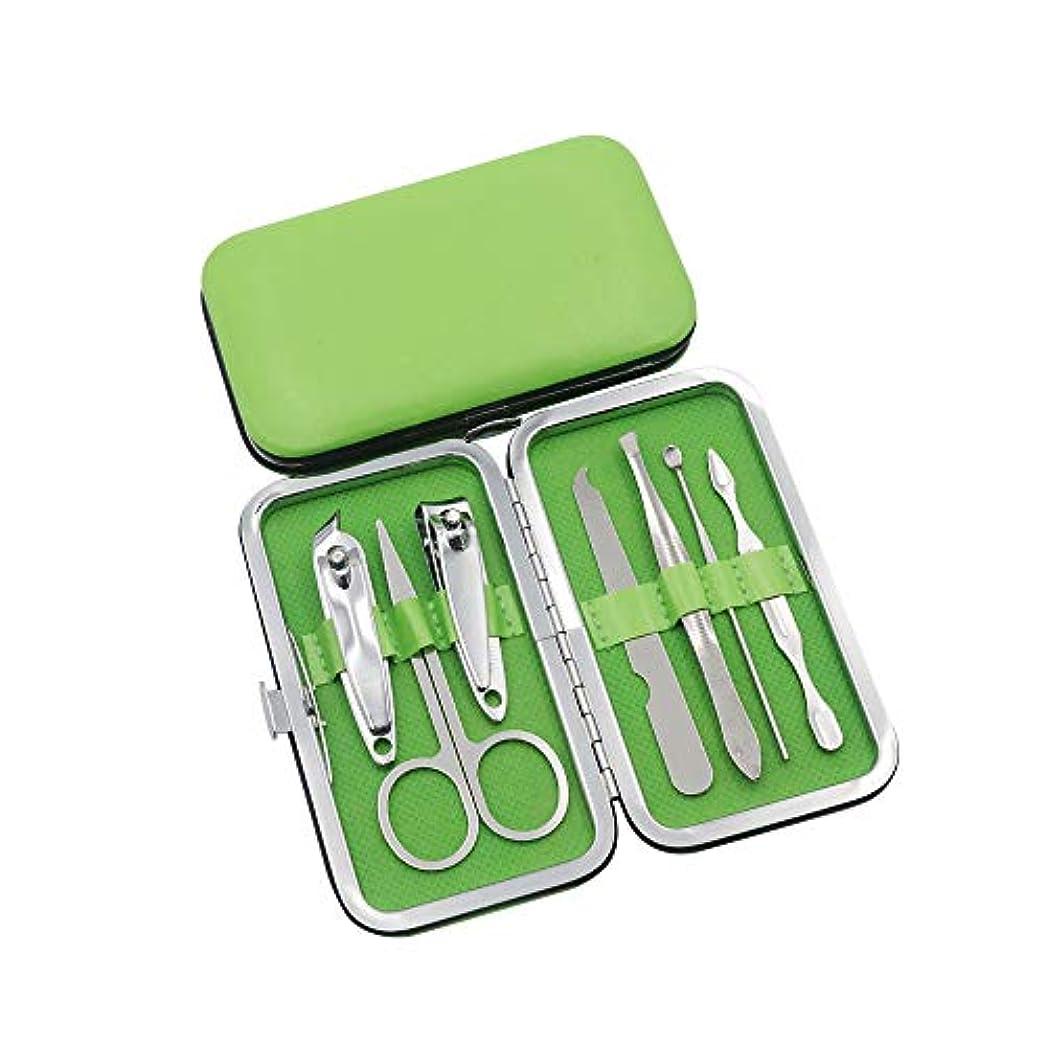 贅沢スペア蒸発するネイルケアセット爪やすり 爪切り 爪切りセット携帯便利 収納ケース付き、7点セット