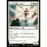 MTG 白 日本語版 エメリアの盾、イオナ MM2-20 神話レア