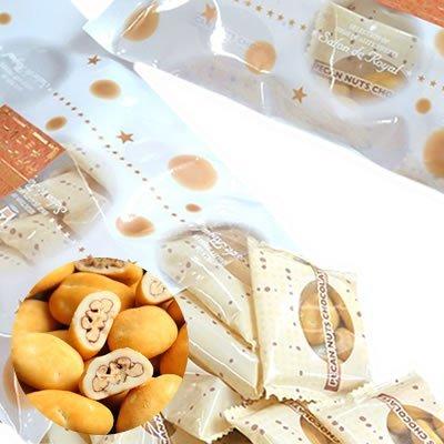 サロンドロワイヤル『大容量キャンディコートピーカンナッツチョコレート』