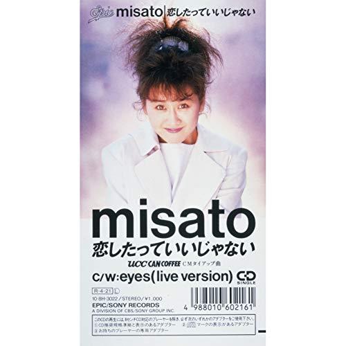 Amazon Music - 渡辺 美里の恋し...