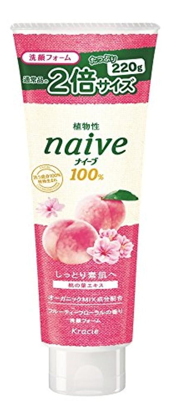 誇張する体操選手輝くナイーブ洗顔フォーム (桃の葉エキス配合) 大容量 220g