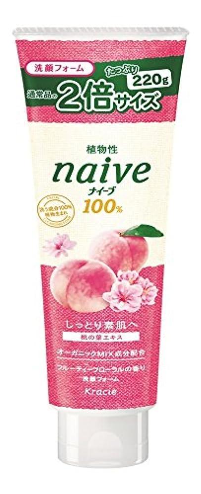 天溶融無心ナイーブ洗顔フォーム (桃の葉エキス配合) 大容量 220g