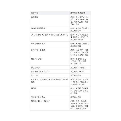 『ファンケル (FANCL) えんきん (約30日分) 60粒 [機能性表示食品]』の4枚目の画像