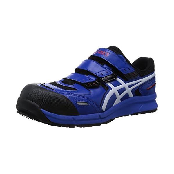 [アシックス] ワーキング 安全靴 作業靴 ウィ...の商品画像