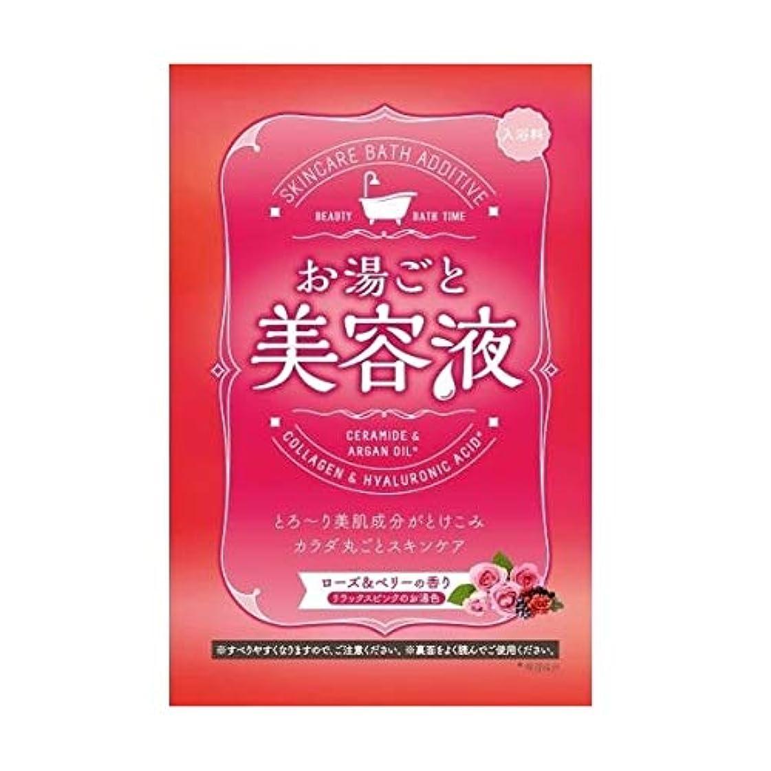 控えるすべき保存お湯ごと美容液 ローズ&ベリーの香り 60g